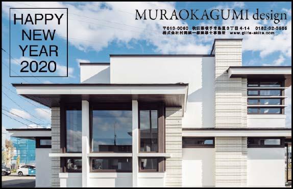 MURAOKAGUMI design 様