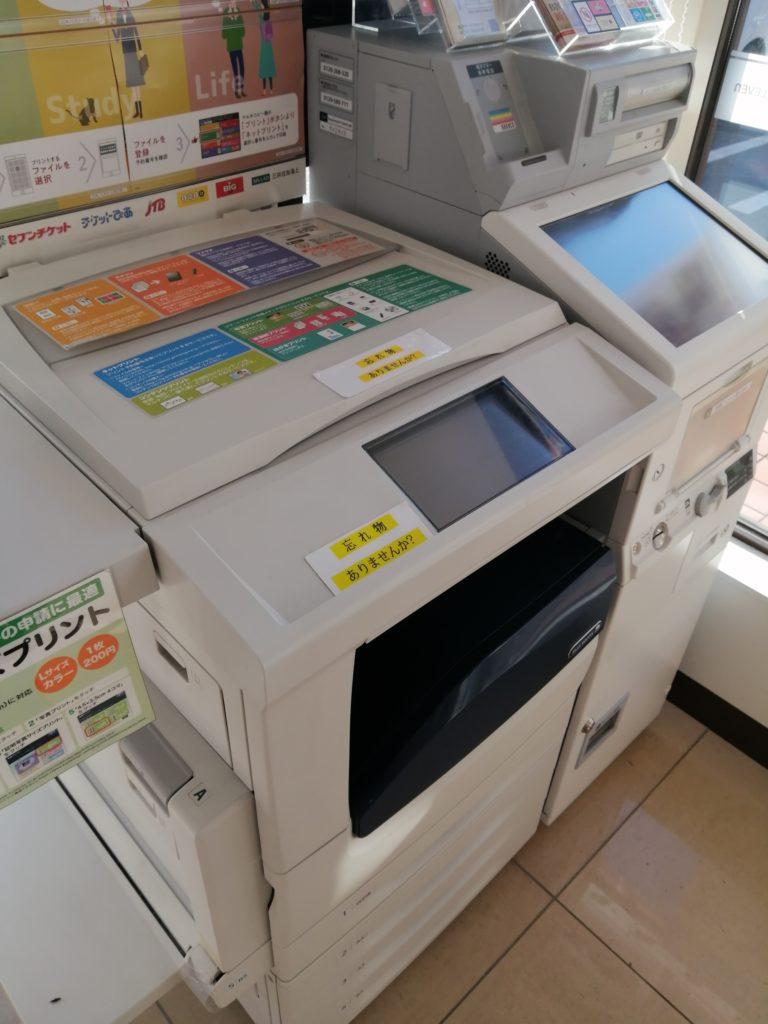 セブンイレブン fax